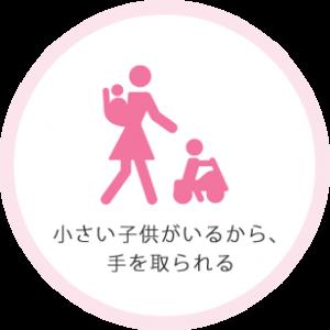 mom_sec1_img02